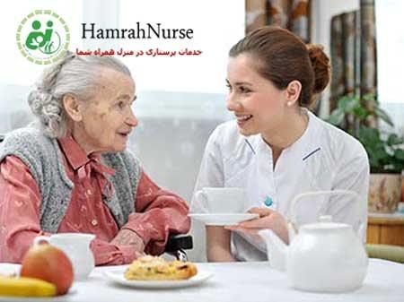 استانداردهای خانههای سالمندی از نظر طب سالمندان