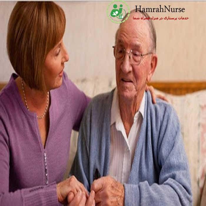 چطور از سالمندان در منزل نگهداری کنیم؟