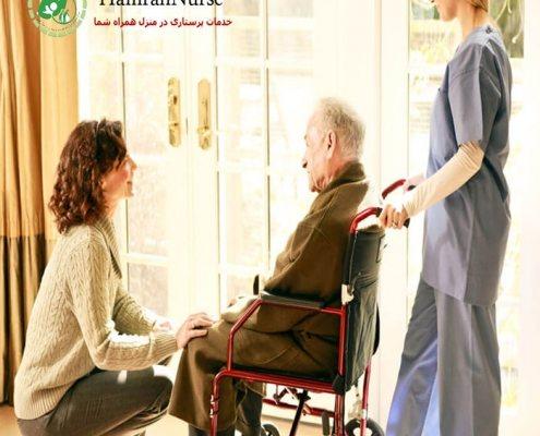 اصول پرستاری و مراقبت ازکودکان مبتلا به فلج مغزی