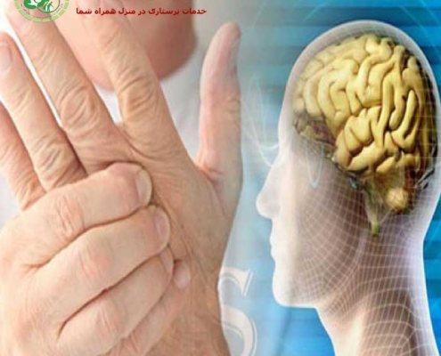بیماری ام اس توان انسان را گرفته و مغز و نخاع را ، که کارشان کنترل سیستم مرکزی اعصاب میباشد تحت تأثیر قرار میدهد و از این راه تأثیر منفی بر روی دید ، کنترل ، حواس و تعادل انسان می گذارد.