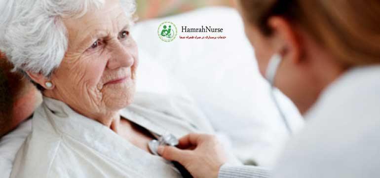 پرستاری از سالمندان در منزل بعد از سکته مغزی
