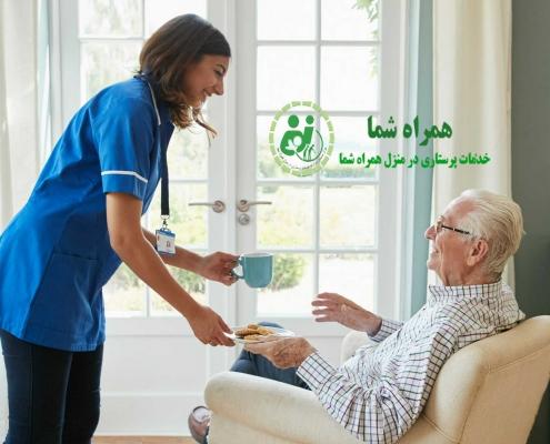 پرستاری از سالمند در منزل و مزایای آن