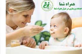 پرستاری از کودک معلول