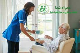 پرستاری از معلول