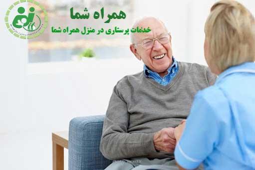 راهکار نگهداری از بیمار در منزل