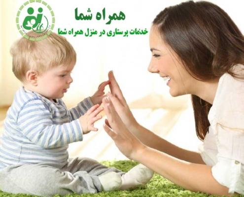 کودک حساس و نقش والدین و پرستار کودک در یاری به این کودکان