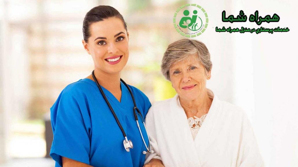 کم خونی در سالمندان