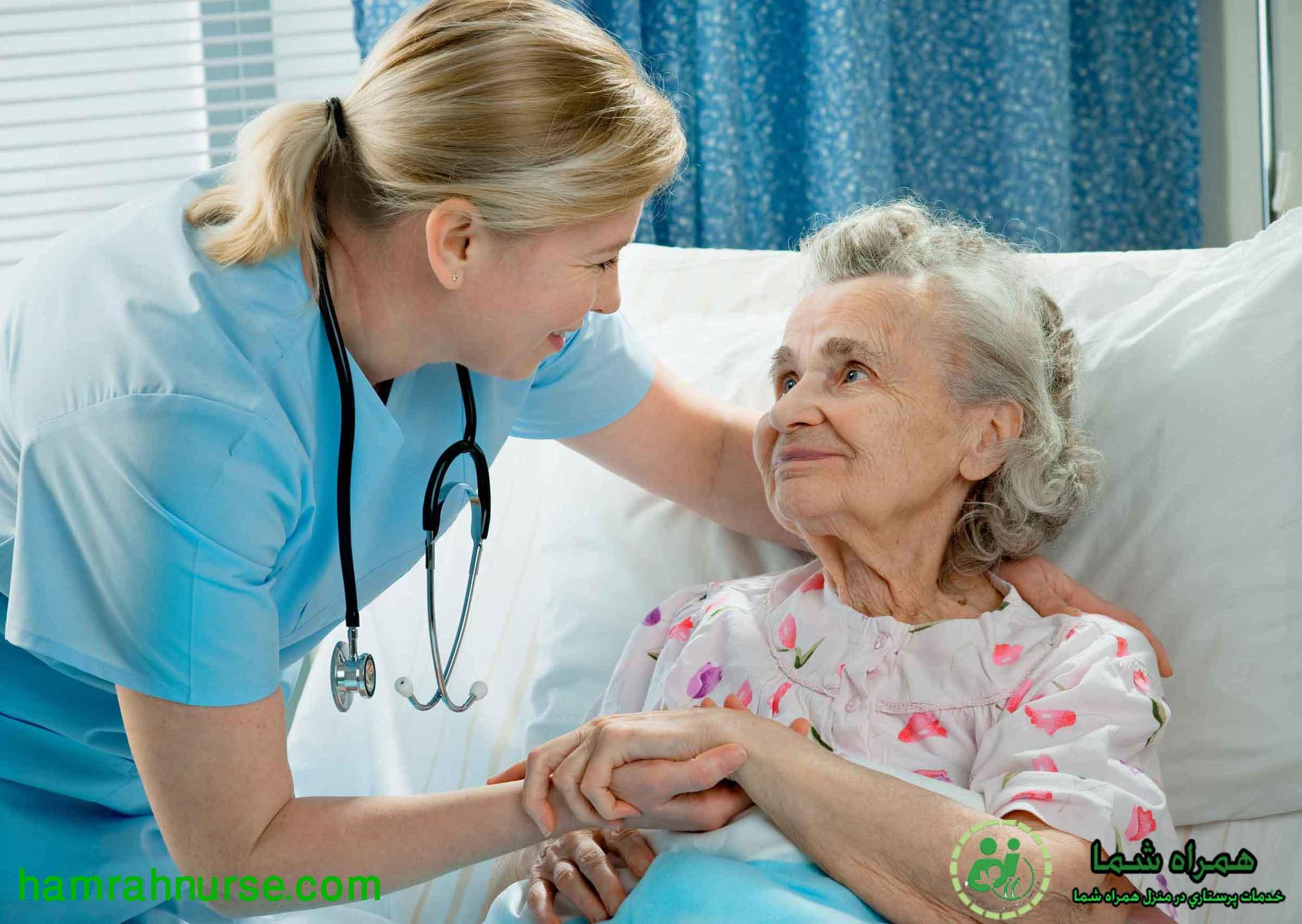 بیماری های شایع سالمندان