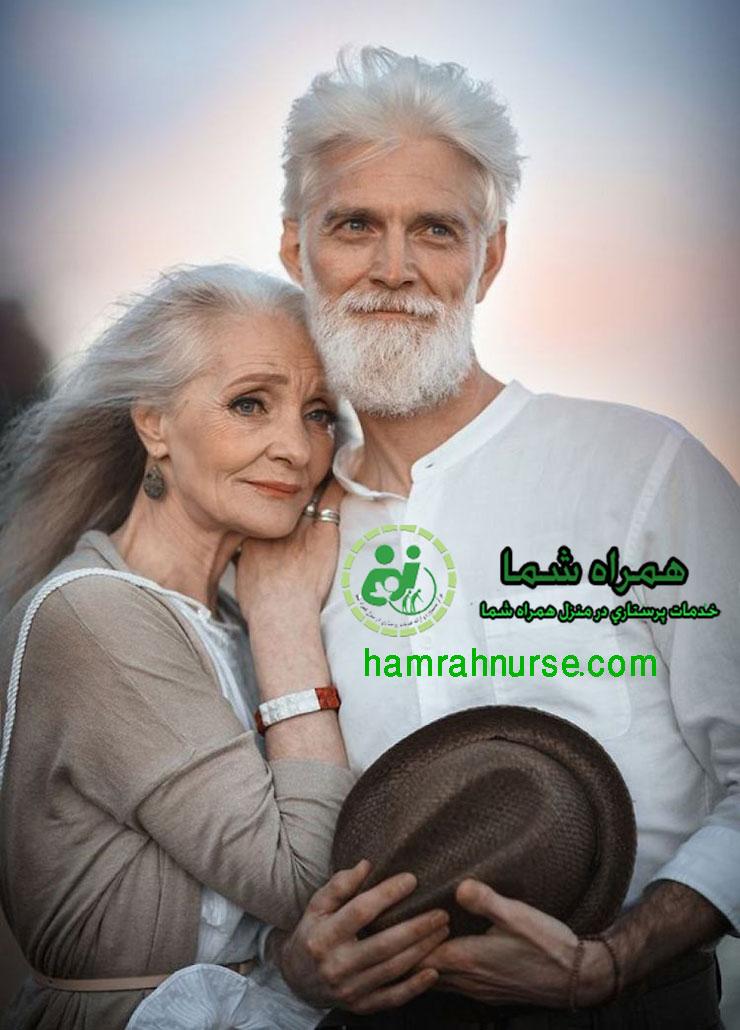 ازدواج مجدد سالمندان