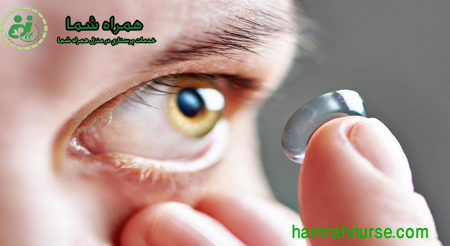 راهکارهای مراقبت از چشم ها