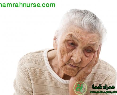 پیشگیری از سالمند آزاری در خانه